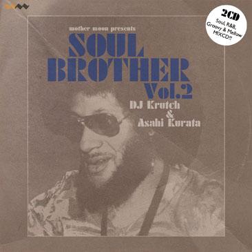 dj krutch asahi kurata - soul brother 2