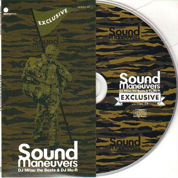 DJ Mitsu The Beats & DJ Mu-R / Sound Maneuvers / Exclusive ver.3