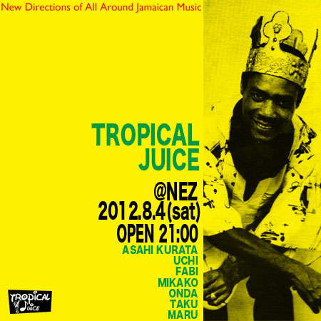 tropical juice2012
