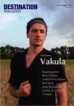 DESTINATION MAGAZINE vol.14 vakula