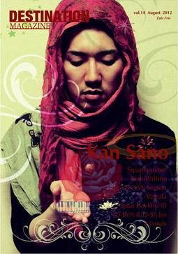 DESTINATION MAGAZINE vol.14 Kan Sano
