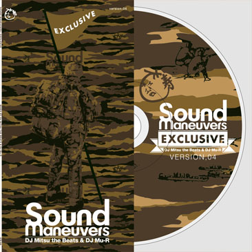 DJ Mitsu The Beats & DJ Mu-R / Sound Maneuvers / Exclusive ver.04