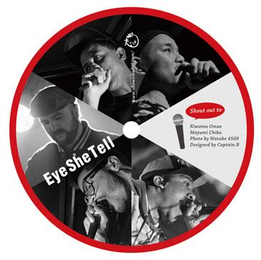 Blu, Exile, Johaz (Dag Savage), Choosey & HUNGER (GAGLE) / EyeSheTell (7