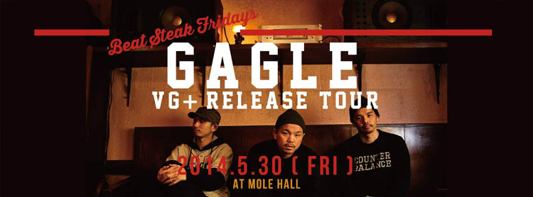 mole hall gagole 2014.5.30