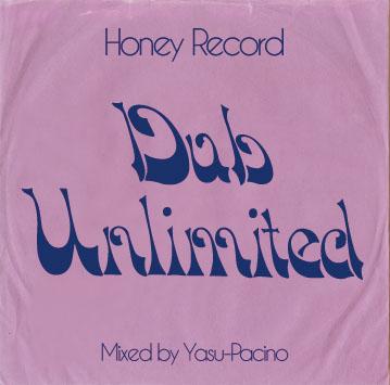Yasu-Pacino / Dub Unlimited