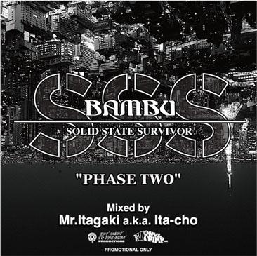 Mr. Itagaki a.k.a Ita-Cho / Solid State Survivor phase 2