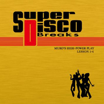 MURO / Super Disco Breaks Lesson 5-6