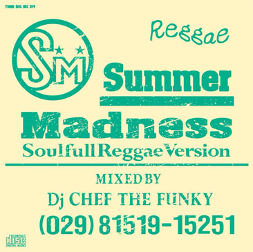 DJ Chef The Funky / Summer Madness
