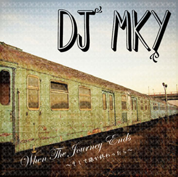 DJ MKY - 三宅洋平 / When The Journey End - そして旅が終わったら