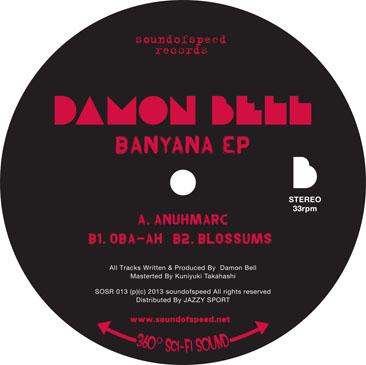 Damon Bell / Banyana B side
