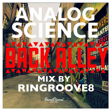 Ringroove8 / Back Alley
