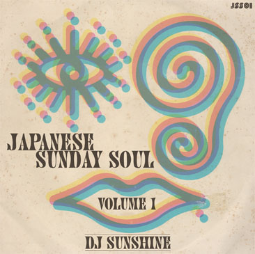 DJ Sunshine / Japanese Sunday Soul