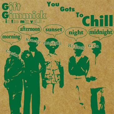Gift Gimmick DJ's / In The Mix vol.3 - You Got To Chill (MIX-CDR)