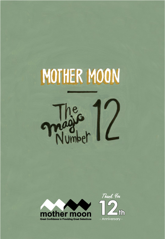 mother moon 12th