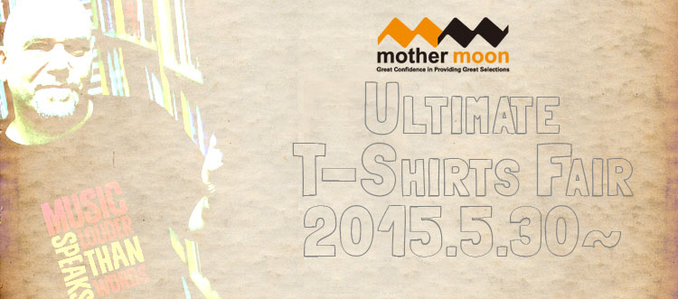 ULTIMATE T−SHIRTS FAIR
