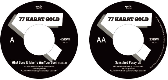 77 KARAT GOLD / What Does It Take To Win Your Oooh - Sanctified Pussy (7)