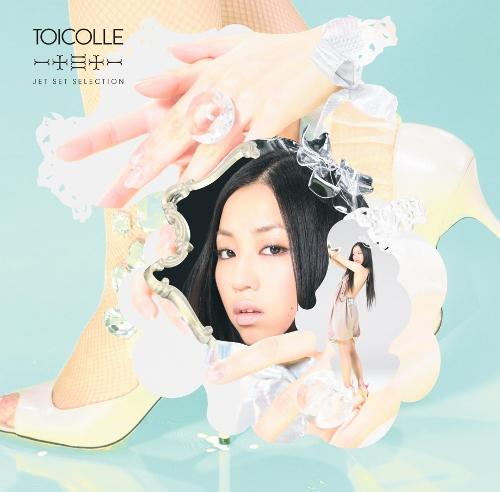 一十三十一 / TOICOLLE - JET SET Selection (LP+7)