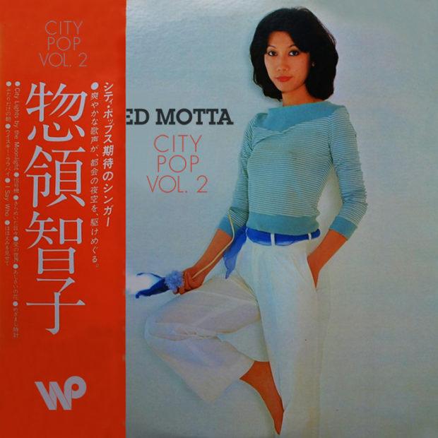 ed motta city pop 2