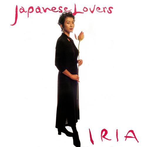 Iria / Japanese Lovers
