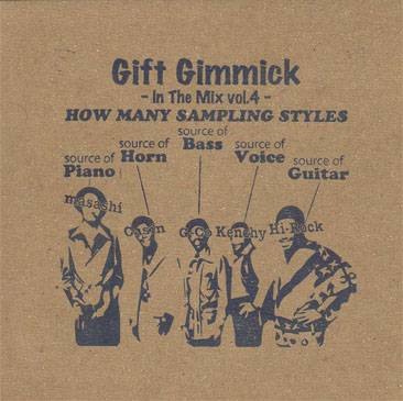 Gift Gimmick DJs / In The Mix vol.4 - How Many Sampling Styles (MIX-CDR)
