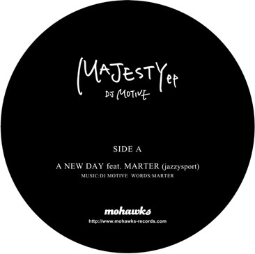 DJ Motive / Majesty EP - Feat. Marter (7)