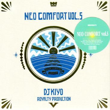 DJ KIYO / Neo Comfort 5 - Good Morning Sunshine