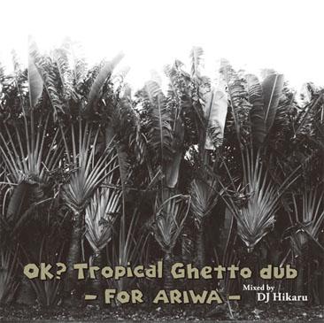 DJ HIKARU / OK? Tropical Ghetto Dub - For Ariwa (MIX-CD+Limited 7)