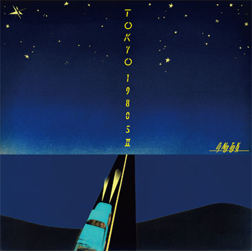 DJ Notoya / Tokyo 1980s � (MIX-CD)
