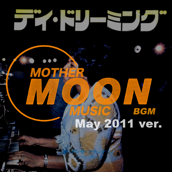 mother moon BGM vol.3