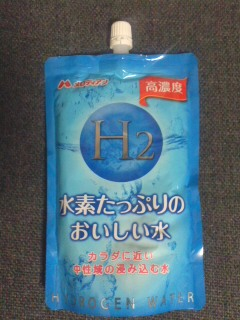 メロディアン 水素たっぷりのおいしい水