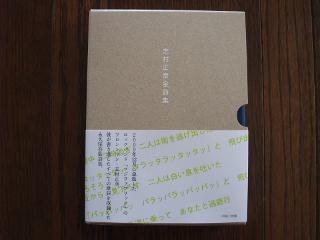 BLOG2011_0316AB.JPG