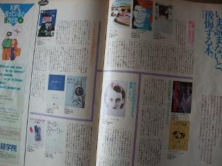 BLOG2011_0609AJ.JPG