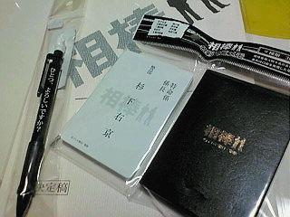 20110101190317.jpg