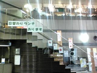 20120119115532.jpg