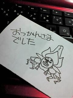 20121129232448.jpg