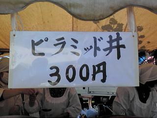 20120505095115.jpg