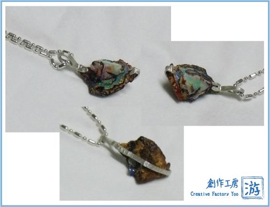 オパールの原石(創作工房游)