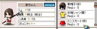 哀ちゃん2