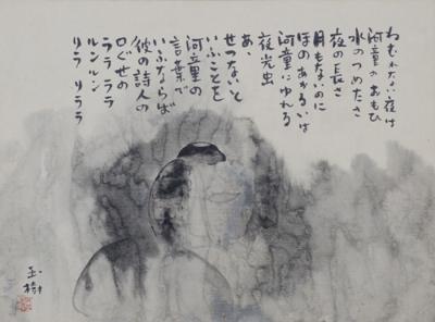 funada2.jpg