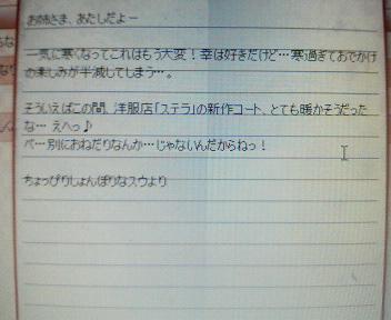 201101092219000.jpg