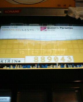 201101282036000.jpg