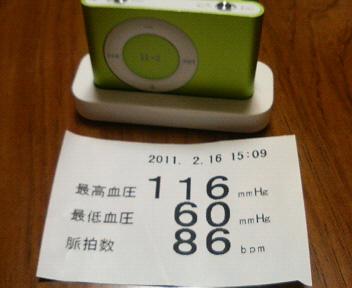 201102162156000.jpg