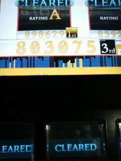 201102181258000.jpg