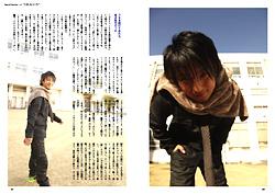 manzaigang_03.jpg