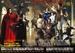 sanjushi_02.jpg