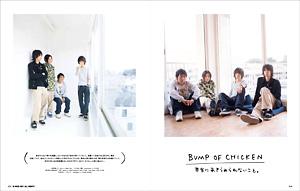 bp2011_01.jpg