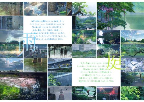 kotonoha_pamp_03.jpg