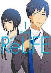 ReLIFE_01.jpg