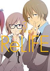 ReLIFE_03.jpg