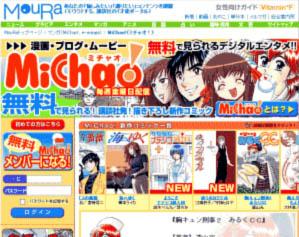 講談社〜MiChao! トップページ